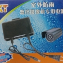 POWER SUPPLY CAMERA, LED OTHERS 12V 2A