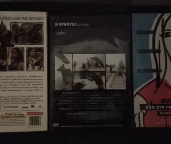 DVD1a